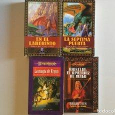 Libros de segunda mano: LOTE 4 TOMOS DRAGON LANCE TIMUN MAS - EN EL LABERINTO, LA SÉPTIMA PUERTA, RAISTLIN, MAGIA DE KRYNN. Lote 172282109