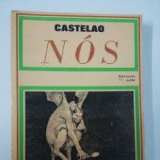 Libros de segunda mano: CASTELAO NOS - EDITORIAL JUCAR 1974 PRIMERA EDICION. Lote 172302874