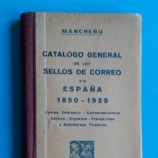 Libros de segunda mano: CATÁLOGO GENERAL DE LOS SELLOS DE CORREOS DE ESPAÑA. 1850-1939. MANCHEÑO. SAN SEBASTIÁN. 1939. . Lote 172672323