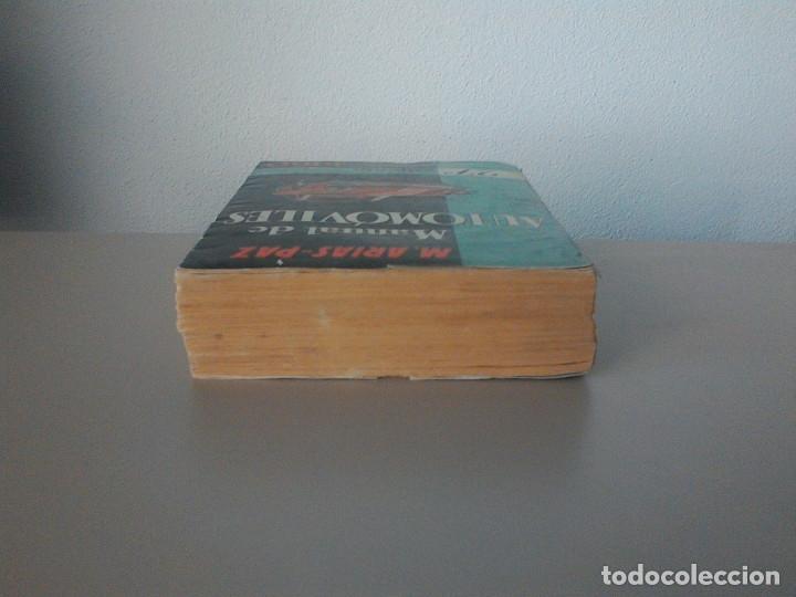Libros de segunda mano: MANUEL ARIAS-PAZ. MANUAL DE AUTOMOVILES. 1960. ILUSTRACIONES BLANCO Y NEGRO. FOTOGRAFIAS ADJUNTAS. - Foto 5 - 172719634