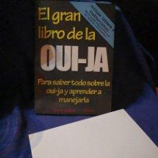 Libros de segunda mano: EL GRAN LIBRO DE LA OUI-JA. Lote 172866319