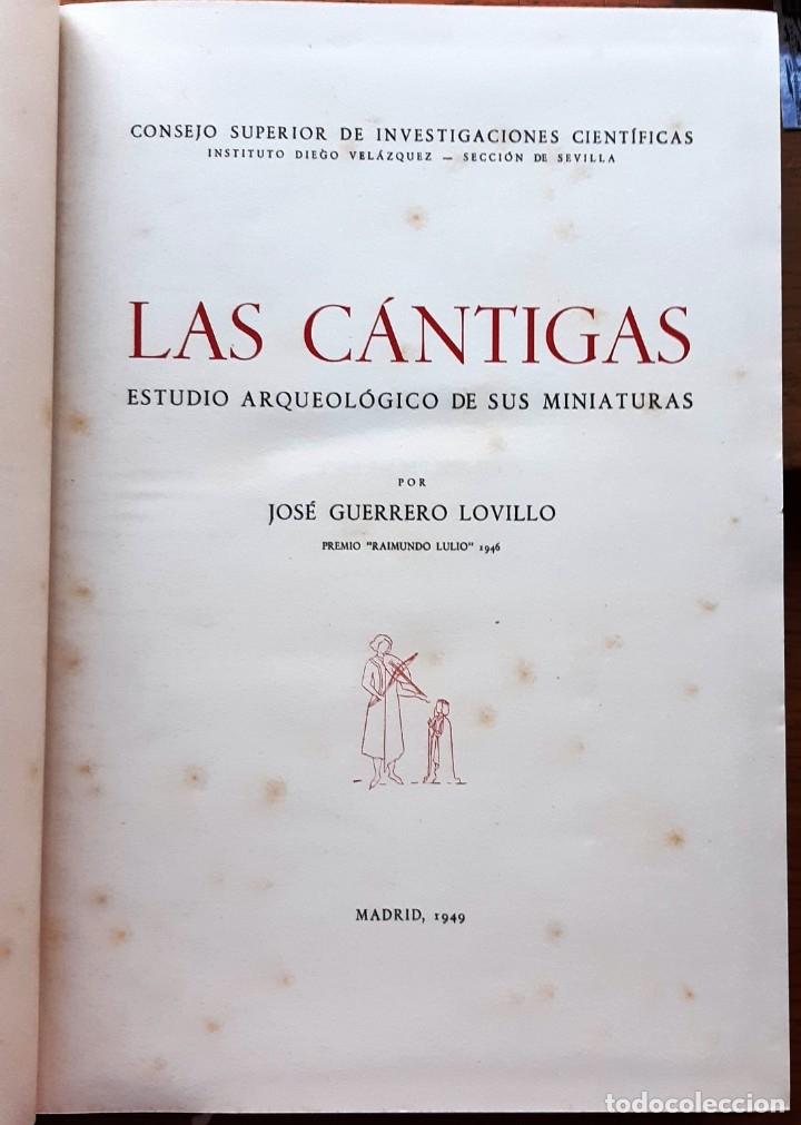 LAS CÁNTIGAS. ESTUDIO ARQUEOLÓGICO DE SUS MINIATURAS (GUERRERO LOVILLO) - 1949 - SIN USAR. (Libros de Segunda Mano - Bellas artes, ocio y coleccionismo - Otros)
