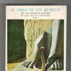 Libros de segunda mano: EL LIBRO DE LOS MUERTOS DE LOS ANTIGUOS EGIPCIOS Y EL BARDO THODOL, LIBRO TIBETANO DE LOS ESPÍRITUS. Lote 181987961