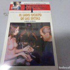 Libros de segunda mano: NUEVO PRECINTADO ESPACIO Y TIEMPO EL LADO OCULTO DE LAS SECTAS. Lote 173155988