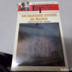 Libros de segunda mano: NUEVO PRECINTADO ESPACIO Y TIEMPO LOS HABITANTES OCULTOS DEL PLANETA . Lote 173251812
