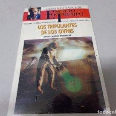 Libros de segunda mano: NUEVO PRECINTADO ESPACIO Y TIEMPO LOS TRIPULANTES DE LOS OVNIS . Lote 173256300