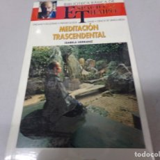 Libros de segunda mano: NUEVO PRECINTADO ESPACIO Y TIEMPO MEDITACION TRASCENDENTAL. Lote 173267130