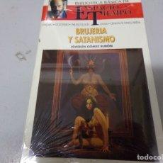 Libros de segunda mano: NUEVO PRECINTADO ESPACIO Y TIEMPO BRUJERIA Y SATANISMO . Lote 173295464