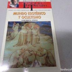 Libros de segunda mano: NUEVO PRECINTADO ESPACIO Y TIEMPO MUNDO ESOTERICO Y OCULTISMO. Lote 173410238