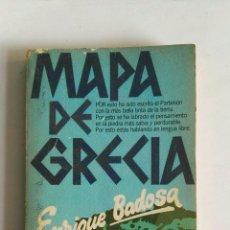 Libros de segunda mano: MAPA DE GRECIA ENRIQUE BADOSA. Lote 173633139