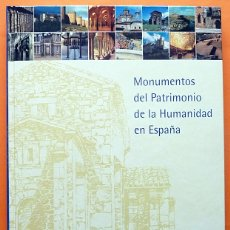 Libros de segunda mano: MONUMENTOS DEL PATRIMONIO DE LA HUMANIDAD EN ESPAÑA - PLANETA / BBVA - 2000 - NUEVO - VER INDICE. Lote 173682144