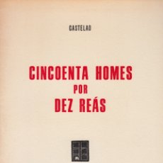 Libros de segunda mano: CINCOENTA HOMES POR DEZ REÁS. CASTELAO. GALAXIA (1969). Lote 173809695