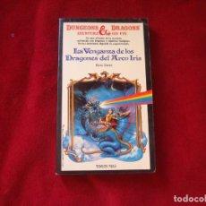 Libros de segunda mano: DUNGEONS & DRAGONS Nº 6 LA VENGANZA DE LOS DRAGONES DEL ARCO IRIS TIMUN MAS 1985. Lote 173851354