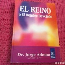 Libros de segunda mano: LIBRO EL REINO O EL HOMBRE DEVELADO JORGE ADOUM MAGO JEFA. Lote 173963658