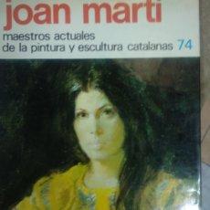 Libros de segunda mano: JOAN MARTÍ ARAGONÉS - MAESTROS ACTUALES DE LA PINTURA Y ESCULTURA CATALANAS. Lote 173965573