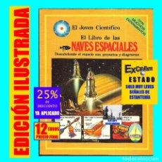 Libros de segunda mano: EL JÓVEN CIENTÍFICO - EL LIBRO DE LAS NAVES ESPACIALES DESCUBRIENDO EL ESPACIO CON PROYECTOS - PLESA. Lote 173881654