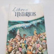 Libros de segunda mano: LIBROS HISTORICOS DE LA SAGRADA FAMILIA. Lote 174240758
