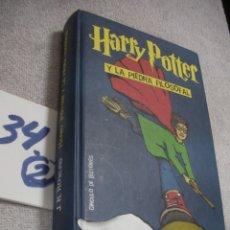 Libros de segunda mano: HARRY POTTER Y LA PIEDRA FILOSOFAL. Lote 174246510