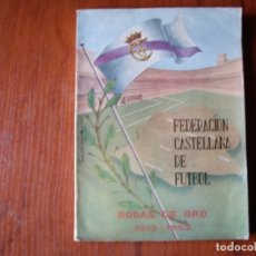 Libros de segunda mano: LIBRO FEDERACIÓN CASTELLANA DE FUTBOL BODAS DE ORO 1913-1963. Lote 174334714