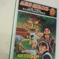 Libros de segunda mano: ALFRED HITCHCOCK LOS TRES INVESTIGADORES MISTERIO DEL COLECCIONISTA CASCARRABIAS 1988. Lote 174346372
