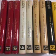 Libros de segunda mano: LOTE DICCIONARIOS ARTE GUSTAVO GILI - PINTORES, ARQUITECTOS, ESCULTORES, OCCIDENTAL ORIENTAL PRE COL. Lote 174355864