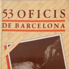 Libros de segunda mano: 53 OFICIS DE BARCELONA. GUIA IL·LUSTRADA D'ARTESANS TRADICIONALS. Lote 174377099