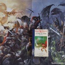 Libros de segunda mano: COLECCIÓN ADVANCED DUNGEONS DRAGONS-N5 EL CETRO DEL PODER-LIBROJUEGO TIMUN MAS. Lote 174459514
