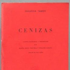 Libros de segunda mano: CENIZAS. ZAKARIYA TAMER. Lote 174470129