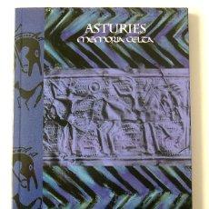 Libros de segunda mano: ASTURIES - MEMORIA CELTA - VARIOS AUTORES - ESCRITO EN ASTURIANO Y CASTELLANO. Lote 174700233