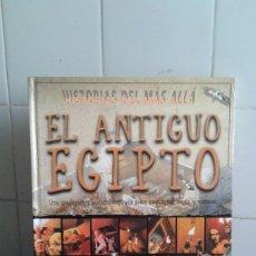 Libros de segunda mano: HISTORIA DEL MÁS ALLÁ, EL ANTIGUO EGIPTO, EDITORIAL MOLINO. Lote 174896322