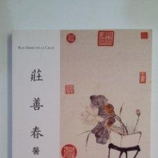 Libros de segunda mano: COLECCIÓN S.C. CHENG. ARTE CHINO - SIERRA DE LA CALLE, BLAS. TDK403. Lote 174943240