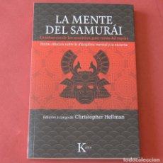 Libros de segunda mano: LA MENTE DEL SAMURÁI: - HELLMAN, CHRISTOPHER - KAIROS. Lote 174966989