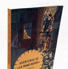 Libros de segunda mano: AVENTURAS DE LA MANO NEGRA - HANS JÜRGEN PRESS - LIBRO INFANTIL-JUVENIL DE JUEGOS DE DETECTIVES. Lote 175054239
