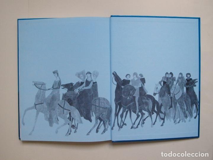 Libros de segunda mano: LOS CABALLEROS DEL REY ARTURO - CLÁSICOS COLOR EDELVIVES - ILUSTRACIONES DE GIANNI - LUÍS VIVES 1988 - Foto 8 - 175087864
