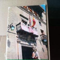 Libros de segunda mano: PROGRAMA OFICIAL FIESTAS SAN LORENZO HUESCA 1974. Lote 175095663