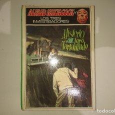 Libros de segunda mano: ALFRED HITCHCOCK Y LOS TRES INVESTIGADORES MISTERIO DEL LORO TARTAMUDO Nº 2, LEER DESCIPCION. Lote 175176345