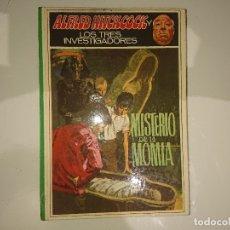 Libros de segunda mano: ALFRED HITCHCOCK Y LOS TRES INVESTIGADORES MISTERIO DE LA MOMIA Nº 3, LEER DESCIPCION. Lote 175179440