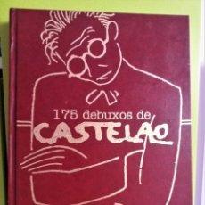 Libros de segunda mano: 175 DEBUXOS DE CASTELAO / 175 DIBUJOS CASTELAO. FUNDACIÓN CAIXA GALICIA. Lote 175199520