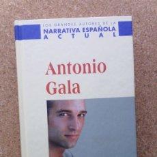 Libros de segunda mano: EL IMPOSIBLE OLVIDO ANTONIO GALA 2001 PLANETA DE AGOSTINI. Lote 175249888