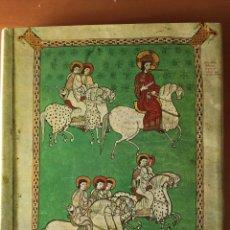 Libros de segunda mano: LES JOURS DE L'APOCALYPSE. LOS DÍAS DEL APOCALIPSIS. LA GRAN OBRA DE LA PINTURA ROMÁNICA.. Lote 175315993
