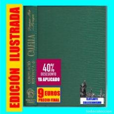 Libros de segunda mano: COMPILACIÓ HISTÓRICA DE CALELLA - DOMENEC MIR I MORAGAS - EDICIONS CEDRO 1982 - MOLT ILUSTRADO. Lote 175460295