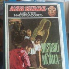Libros de segunda mano: MISTERIO DE LA MOMIA - ALFRED HITCHCOCK - LOS TRES INVESTIGADORES. Lote 175540387