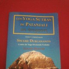 Libros de segunda mano: LOS YOGASUTRAS DE PATANJALI, SWAMI DURGANANDA. Lote 175728182