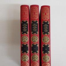 Libros de segunda mano: MAO TSE TUNG Y EL DESTINO DEL PUEBLO CHINO - 3 TOMOS - NOUAILLE - LAGRON - DELAMOTTE - TDK69. Lote 175909442