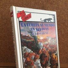Libros de segunda mano: TUS LIBROS - LA VUELTA AL MUNDO EN 80 DIAS - JULES VERNE - ANAYA, 4ª EDICION 1986 - GCH. Lote 176067038