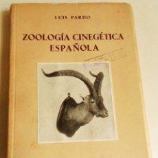 Libros de segunda mano: ZOOLOGÍA CINEGÉTICA ESPAÑOLA, TOMO I, MAMÍFEROS(FAUNA DE CAZA DE PELO); LUIS PARDO / ROMO 1949. Lote 176120049