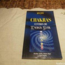 Libros de segunda mano: COLECCIÓN AÑO CERO CHAKRAS CENTROS DE ENERGÍA SUTIL. Lote 176222602