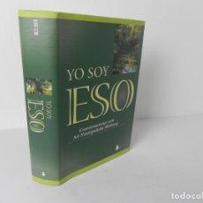 Libros de segunda mano: YO SOY ESO (CONVERSACIONES CON SRI NISARGADATTA MAHARAJ) SIRIO-2003. Lote 176239619
