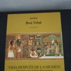 Libros de segunda mano: H. P. BLAVATSKY, KUTHOOMI, VIDA DESPUES DE LA MUERTE, SERIE TEOSOFICA 7. Lote 176305783