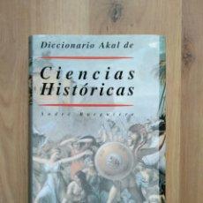 Libros de segunda mano: DICCIONARIO AKAL DE CIENCIAS HISTÓRICAS. ANDRÉ BURGUIERE.. Lote 176347900